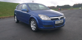 24/7 Trade Sales Ni Trade Prices For The Public 2005 Vauxhall Astra 1.