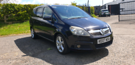 24/7 Trade Sales Ni Trade Prices For The Public 2007 Vauxhall Zafira 1