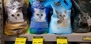 25% To 35% OFF Selected Cat Litter P&K Pets Stepney