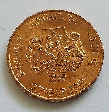Singapore 2nd series Currency Coin 1 Cent of Year 1989 - A VERY FINE Coin