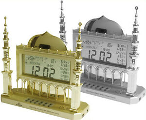 Azan Clock 1000 Cities Al Harameen 4004 Al-Akzan AAC-850 Peterborough Peterborough Area image 5