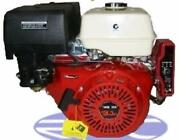 4 Stroke Motor