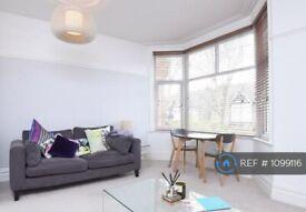 2 bedroom flat in Fernwood Avenue, London , SW16 (2 bed) (#1099116)