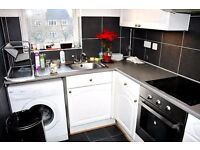 1 bedroom * Tower Hamlets * £1300pm * part DSS welcome