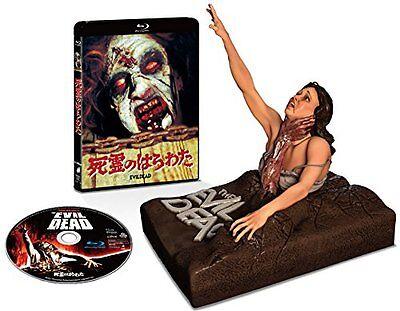 NEW The Evil Dead 1983 Sam Raimi w / Ltd Figure BOX Blu-ray Region A