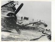 Japanese Bomber