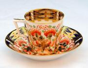 Royal Crown Derby Imari Cup