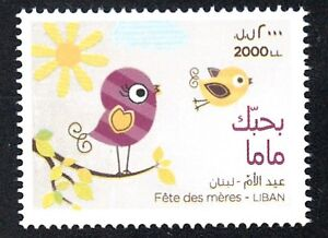 LEBANON- LIBAN NEW 2013 MOTHER'S DAY (I LOVE YOU MOTHER) - MNH  - RARE