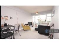 1 bedroom flat in The Vineyards, Chelmsford , CM2 (1 bed)