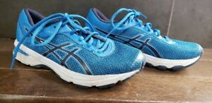 Boys Running Shoes - Sz 5.5