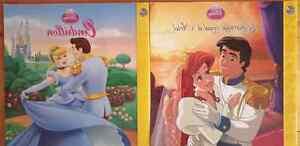 Livres Disney et autre pour enfants