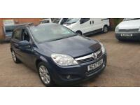2007 57 Vauxhall Astra Breeze - 1.6 - Low Mileage - 3 Month Warranty