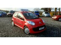 CHEAP TRADE IN TO CLEAR, 6 MONTH WARRANTY, MOT NOV 2021, £20 YEAR ROAD TAX!