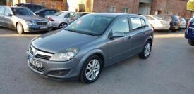 Vauxhall/Opel Astra 1.4i 16v 2007 SXi,Low Mileage,HPI Clear,Brand New MOT