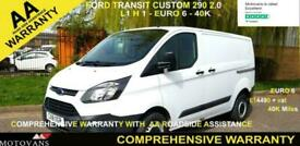 2018 Ford Transit Custom 2.0 TDCi 105ps Low Roof Van PANEL VAN Diesel Manual