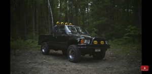 Wanted: 1985 hilux extra cab sr5