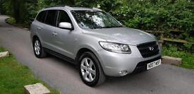 Hyundai Santa Fe 2.2CRTD ( IV ) ( 7st ) CDX