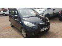 2008 Hyundai i10 Classic - Low Mileage - £30 Road Tax - 3 Month Warranty