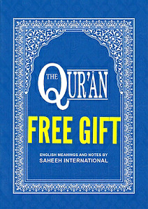 FREE Holy Quran in Many Languages Include Islamic Books