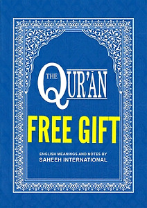 """The Amazing Quran Free Gift"""