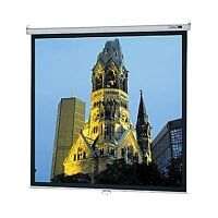 Da-lite Manual Pull Down 60 x 60 Hanging Projection Screen