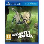 PS4 Gravity Rush: Remastered