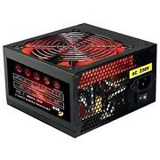 PC Power Supply 650W