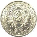 soviet_money