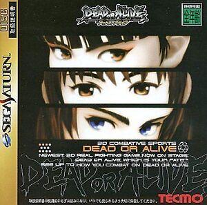 Dead or Alive SEGA Saturn - Import Japan