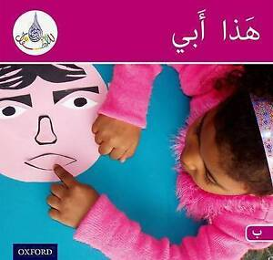 Arabic Club Red Readers level book 12,
