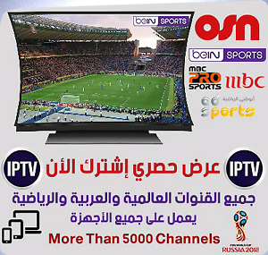 IPTV FOR ONE YEAR