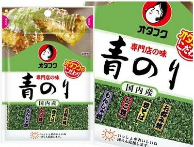 Otafuku Aonori Flakes (Seaweed) 2g Okonomiyaki Takoyaki Yakisoba From Japan