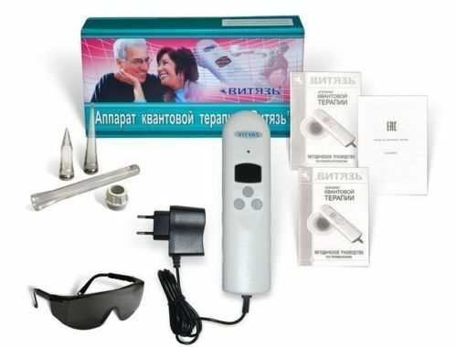 New Vityas Cold Laser Chiropractic Acupuncture Quantum LLLT Pain Relief Therapy