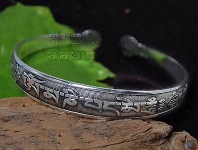 Long Tibetan Silver Delicate Carved OM Mani Padme Hum Double Dorje Cuff Bracelet