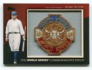 Babe Ruth Patch