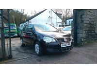 2007 Volkswagen Polo E, 1.2 Petrol, 5 Door Hatchback