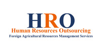 Guatemalan Workers Program - HRO