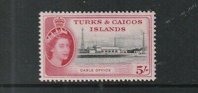 QEII TURKS & CAICOS IS  57  5/-  fresh vlmm cat £14