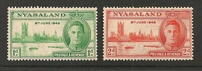 NYASALAND stamp Scott# 82-83 MNH KGVI Peace Issue 1946 Great Britain Africa