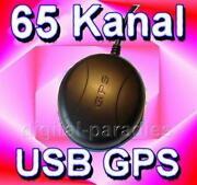 GPS Mouse USB