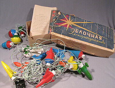 Garland Electric Space Rocket Christmas Light Star Russian Old Vintage Ornament Christmas Electric Ornaments