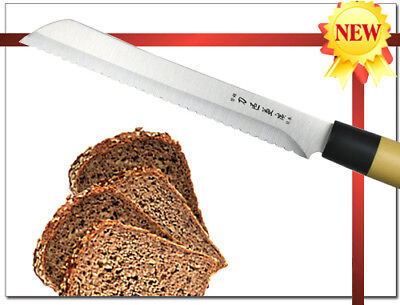 """Cooking Item Japanese Design Wavy Bread Knife 8"""" Cookware Ba"""