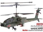 RC Hubschrauber Apache
