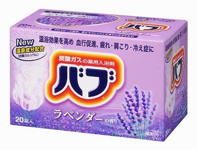 KAO BABU Japanese ONSEN HOT Spring Bath Salt Salts Tablet SE