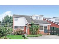 4 bedroom house in Orchard Close, St Neots, PE19 (4 bed)