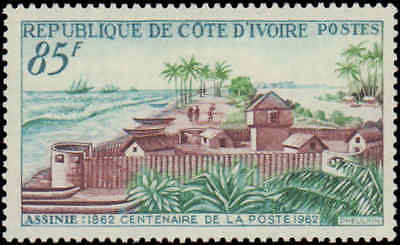 Ivory Coast #197, Complete Set, Never Hinged