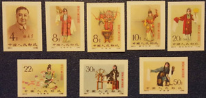 timbres chine / stamps china