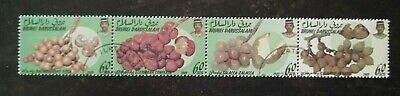 Brunei 1989 Fruits Cuisine Gastronomy Stamps 4v Used