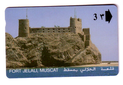 VERY EARLY OMAN PHONECARD FORT JELALI MUSCAT