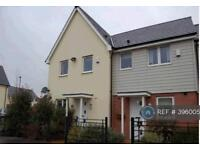 3 bedroom house in Sterling Way, Upper Cambourne, Cambridge, CB23 (3 bed)